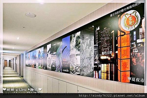 台北西悠飯店(走廊)1.jpg