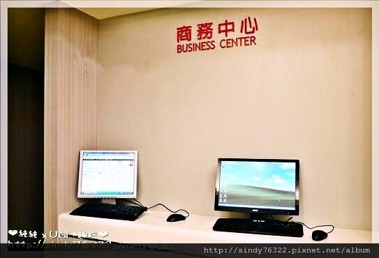 台北西悠飯店(電腦使用區).jpg