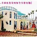 南投-赤腳精靈窯烤麵包景觀餐廳1.jpg