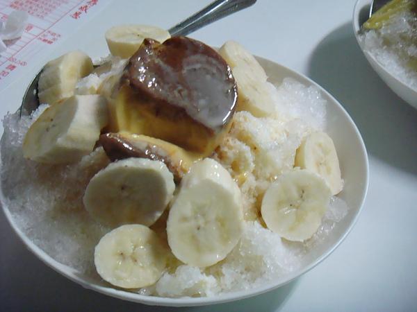 莉莉水果店~香蕉牛奶冰加布丁