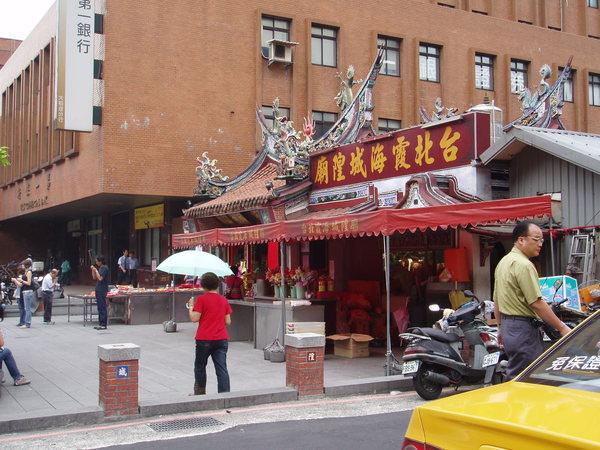 台北海城隍廟