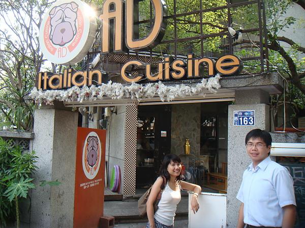 AD~Italian cuisine