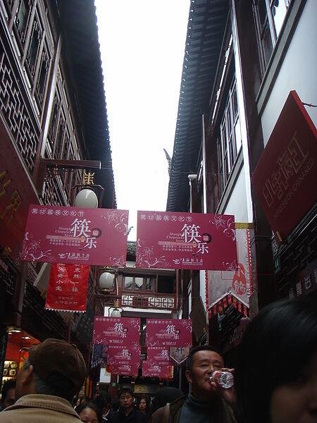 附近都掛了筷節的廣告