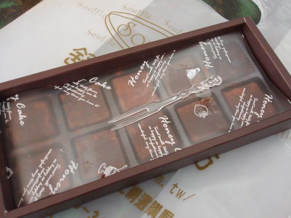 濃純生巧克力