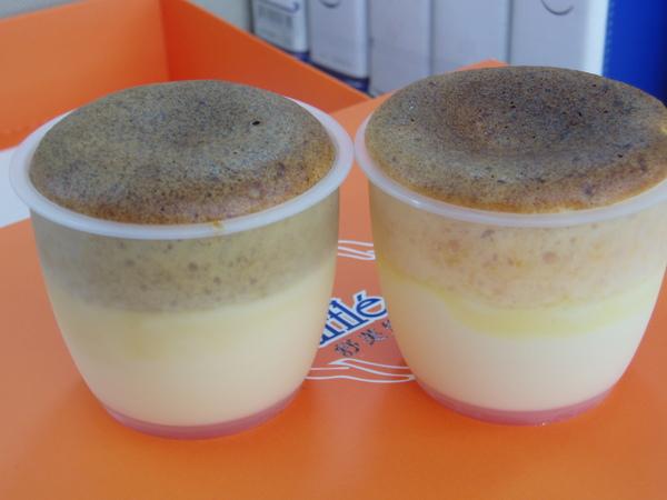草莓檸檬&愛爾蘭咖啡舒芙里
