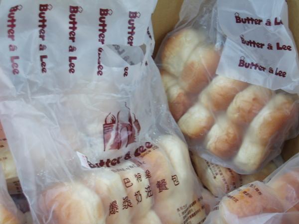巴特里奶油餐包~開箱囉