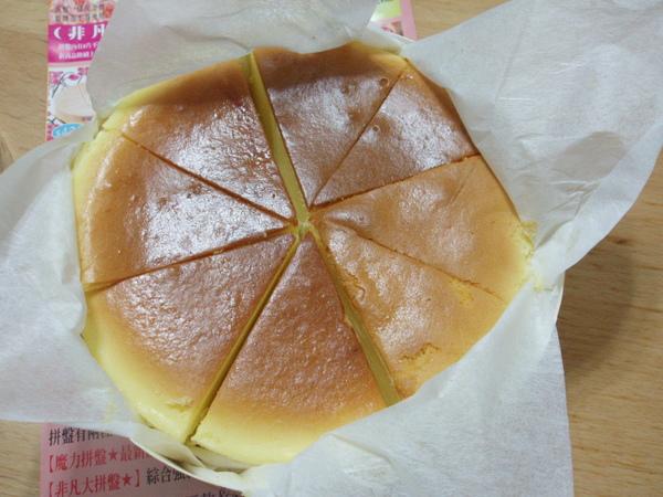 強森乳酪蛋糕~魔力拼盤