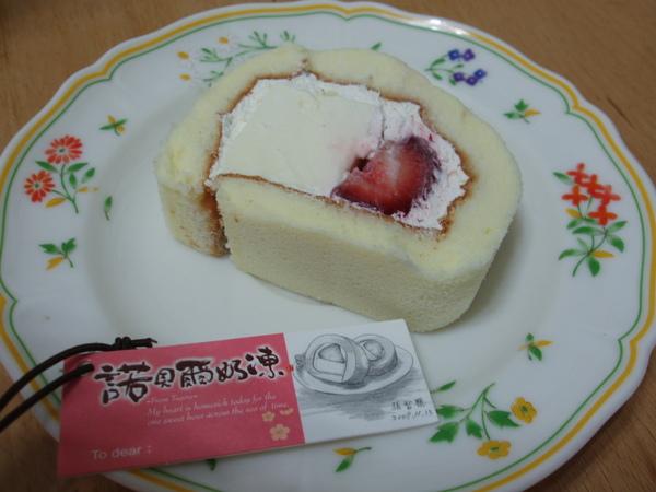 日式草莓奶凍~切片