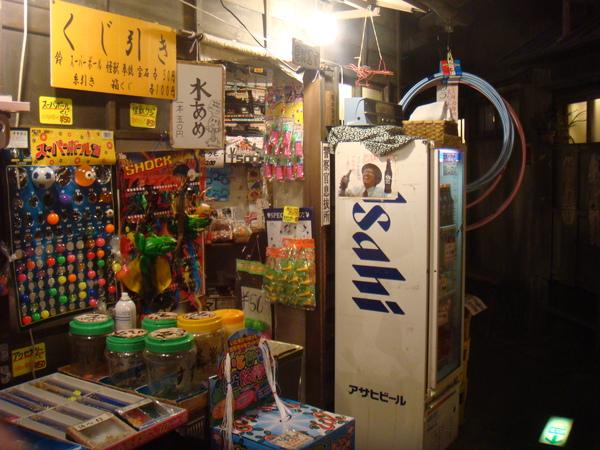 橫濱拉麵博物館~