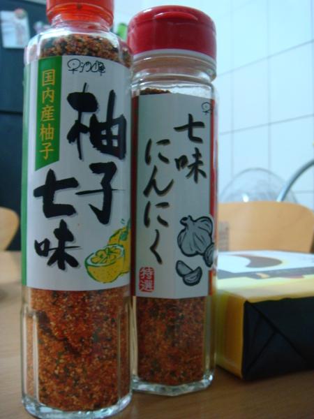 超大瓶七味粉