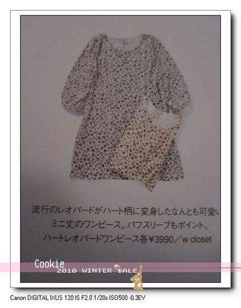 wears inc 豹紋針織洋裝