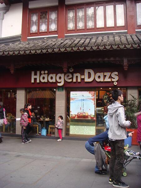 豫園外面的haagen-dazs