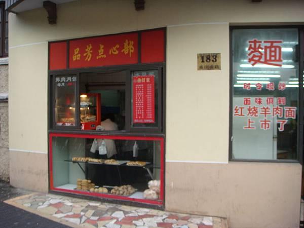生意感覺不太好的小吃店