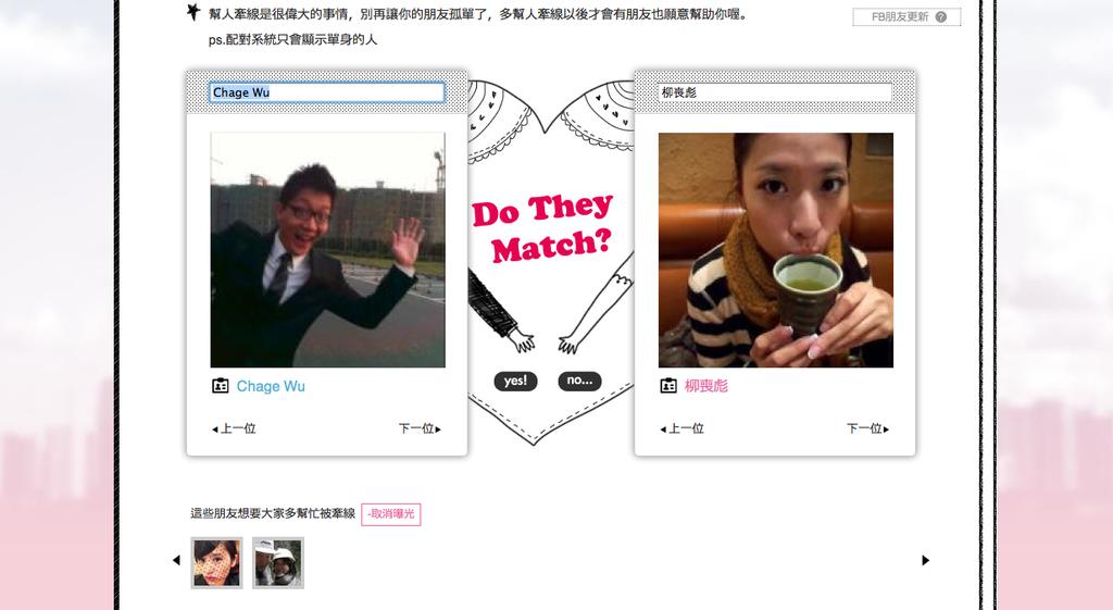 Screen Shot 2012-03-13 at 上午10.35.48