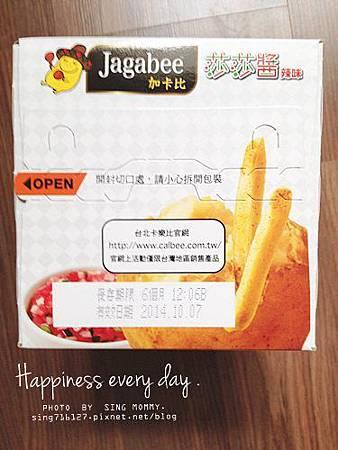 IMG_3124.JPG