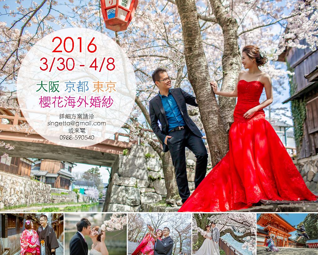 2016_apriljapan.png