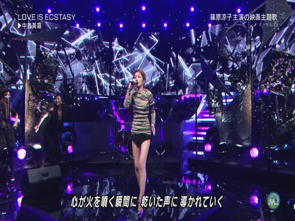 Mika Nakashima - LOVE IS ECSTASY (Music Station - 2011.09.09)[22-44-38].JPG
