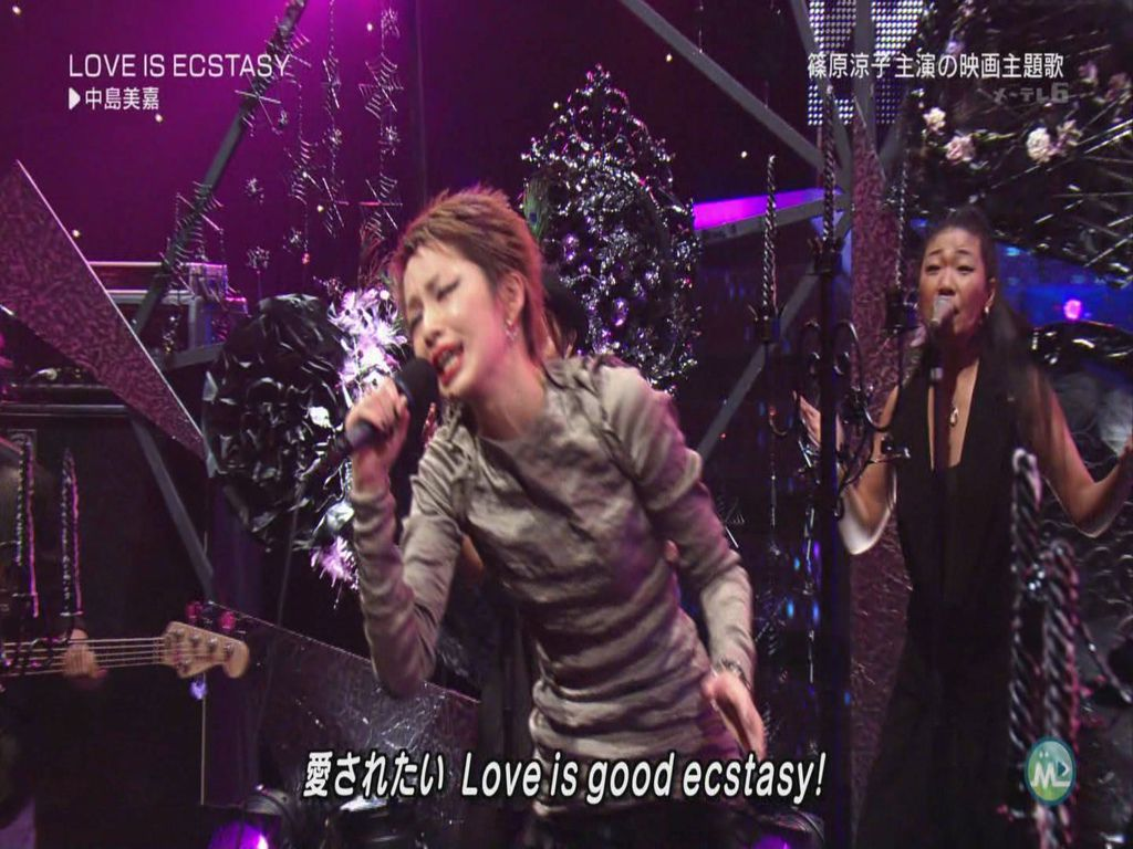 Mika Nakashima - LOVE IS ECSTASY (Music Station - 2011.09.09)[22-42-31].JPG