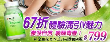 banner_02_d_1