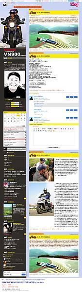 blog-vn900-0803.jpg