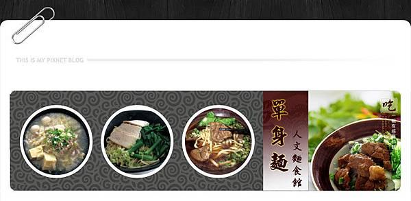 blog_heading.jpg