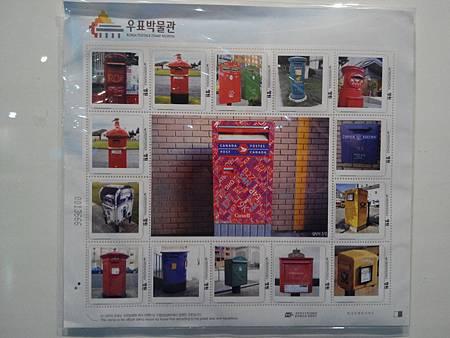 郵票-各國郵筒1