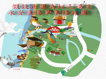 紅毛港--路線圖.jpg