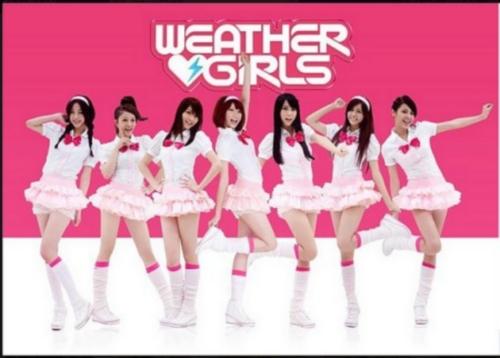台灣7人組天氣女孩+2