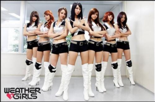 台灣7人組天氣女孩+3