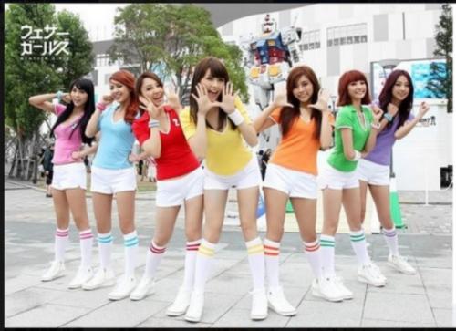 台灣7人組天氣女孩+5