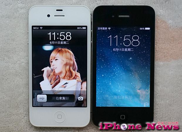 iOS 7-01.jpg