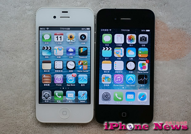 iOS 7-02