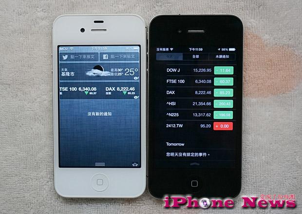iOS 7-03