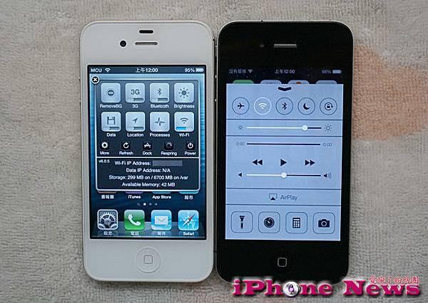 iOS 7-04