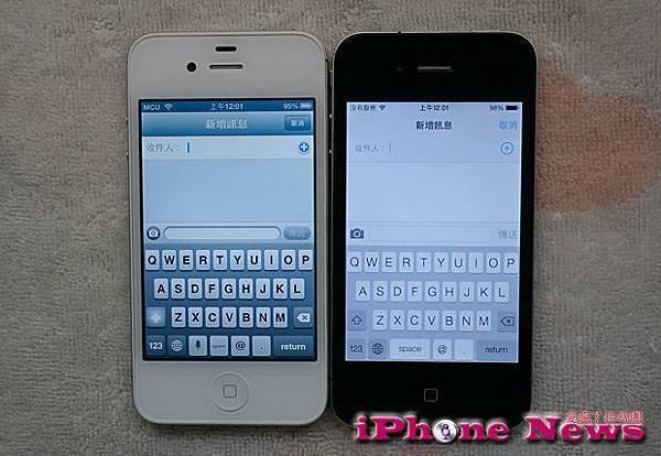 iOS 7-05