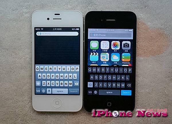 iOS 7-06