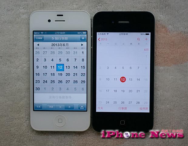 iOS 7-07
