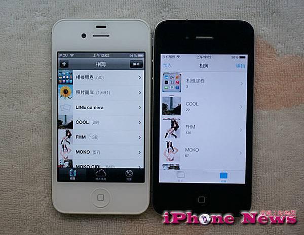 iOS 7-08