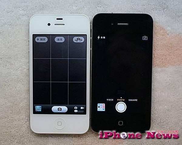 iOS 7-09