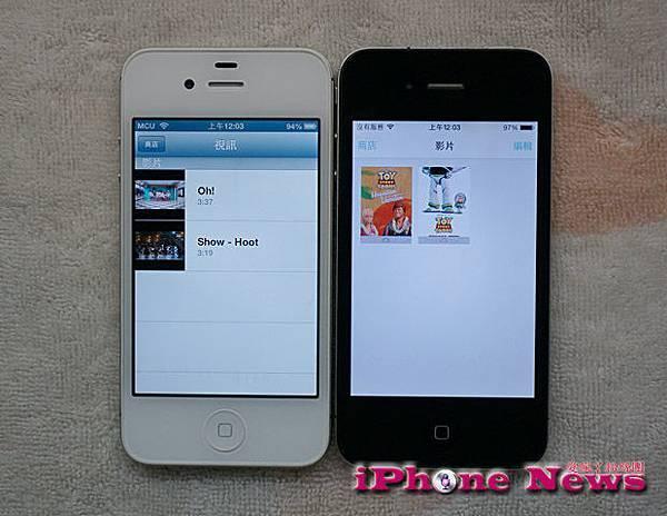 iOS 7-10