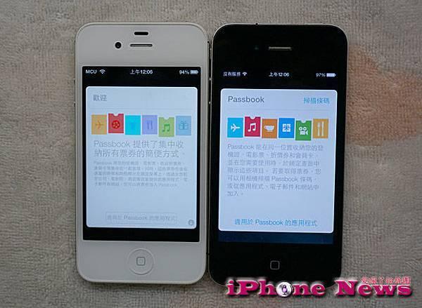 iOS 7-13