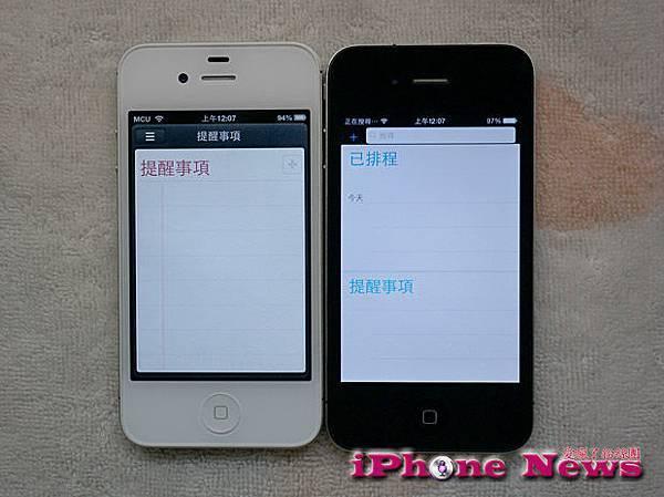 iOS 7-15