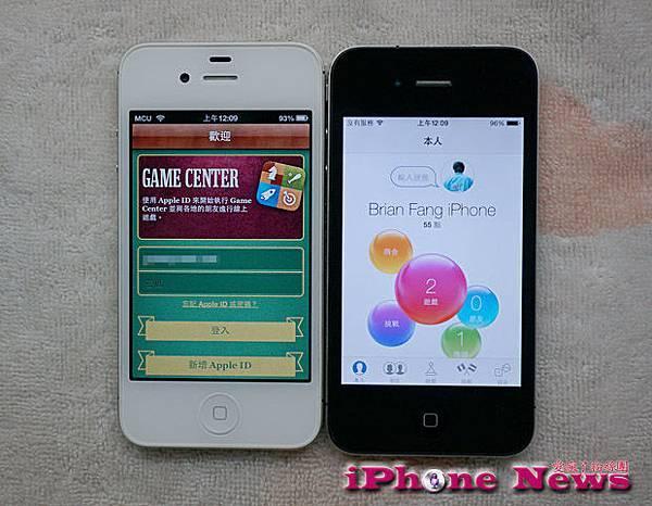 iOS 7-17