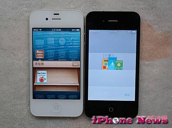 iOS 7-18
