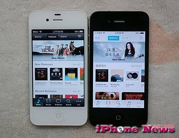 iOS 7-19