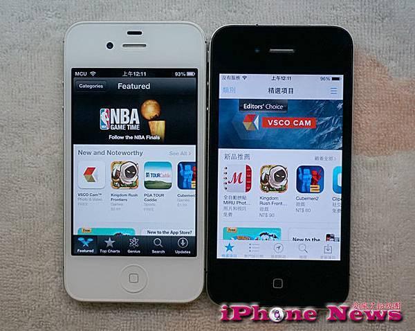 iOS 7-20