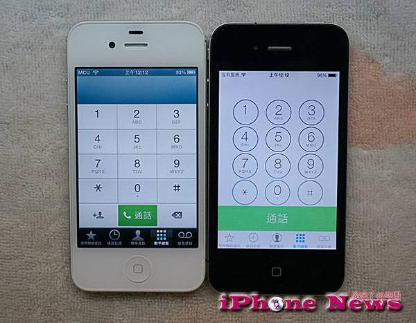 iOS 7-22