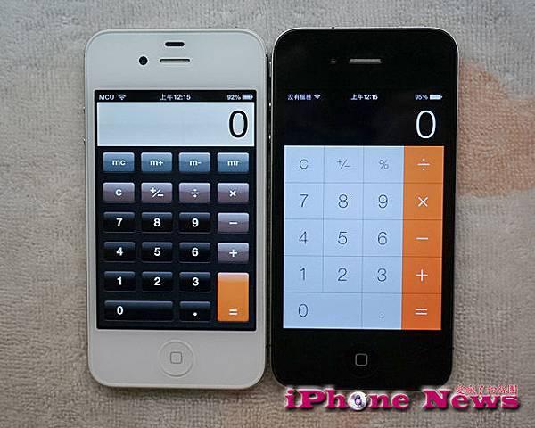 iOS 7-24