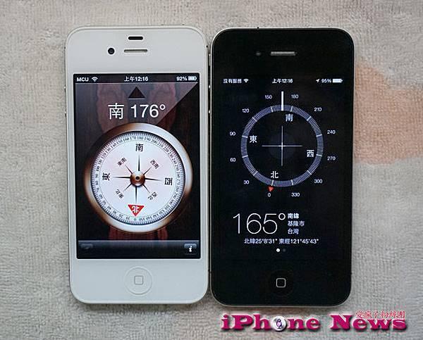 iOS 7-25