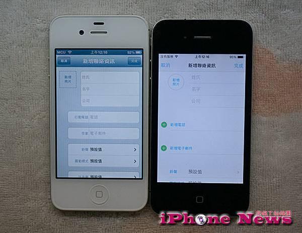 iOS 7-26